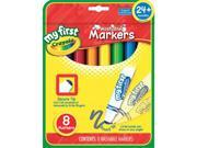 My First Crayola Washable Markers 8/Pkg-