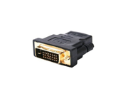 Skque DVI-D Dual Link (Male) to HDMI (Female) Adapter