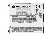 OEM Motorola Slim Lithium Ion Battery for Motorola V710 (SNN5695A)