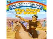 Story Of David (Dvd)