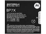 Original Motorola BP7X Extended Lithium Li-Ion Battery 1800mAh for Motorola Droid 2 / Droid Pro / XPRT / TITANIUM