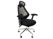 Merax Mesh Office Chair, Black (H-9666F-1C)