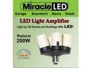 LED Light Amplifier Fixture - Replaces up to 200 Watts