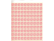 Luis Munoz Marin Sheet of 100 x 5 Cent US Postage Stamps NEW Scot 2173