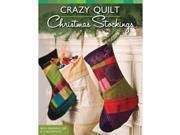 Design Originals-Crazy Quilt Christmas Stocking