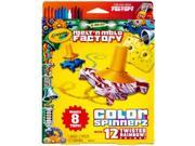 Melt 'n Mold Factory Kit-Spinnerz - Twisted Rainbow