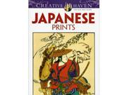 Dover Publications-Japanese Prints