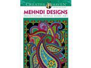 Dover Publications-Creative Haven Mehndi Designs