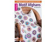 Leisure Arts-Granny Square & Motif Afghans