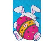 Whimsical Funny Bunny Hiding Behind Easter Egg Holiday Happy Easter Garden Flag