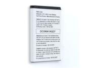 Pantech PBR-C520 Standard OEM Battery