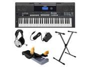 Yamaha PSR Series PSR-E433 61-Key Portable Keyboard Bundle with Yamaha PA130 AC Adaptor + Samson Stereo Headphones + OnStage Stand and Dust Cover