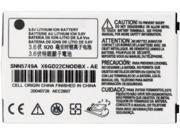 New Replacement Battery For Motorola SNN5749 Cell Phone Battery