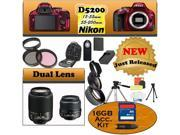 Nikon D5200 24.1 MP Digital SLR Camera (Red) With Nikon 18-55mm Lens, And 55-200mm Lens including our Huge Accessory Package
