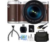 """Samsung NX300M 20.3MP CMOS Smart WiFi & NFC Compact Interchangeable Lens Digital Camera with 18-55mm Lens and 3.3"""" AMOLED Touch Screen (BROWN) + 16GB Bundle 9PC Accessory Kit."""
