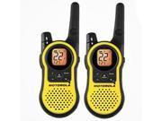 New-Motorola 23-Mile 2-Pack - Mot-Mh230R -