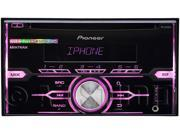 Pioneer FH-X520UI In-Dash CD/MP3 Car Receiver