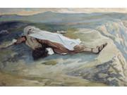 The Death of Moses , James J. Tissot (1836-1902/French), Jewish Museum, New York Poster Print (18 x 24)