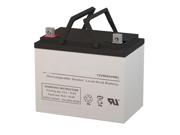 SigmasTek SLA/AGM Battery - Replaces FirstPower LFP1270