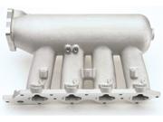 Edelbrock Victor-X Series Intake Manifold