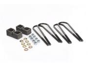 Daystar ComfortRide Suspension System Rear Spacer Kit