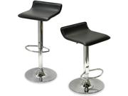 "Vandue Modern Home Set of 2 Sigma Contemporary ""Leather"" Adjustable Barstool - Black Licorice"