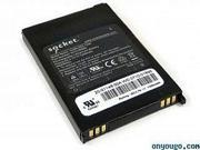 Socket Mobile, Inc. Hc1719-1420 Somo 650/655 1500Mah Power Pls Battery,White & Black Cover