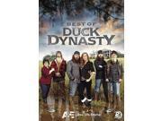 Best of Duck Dynasty DVD 2-Disc Set