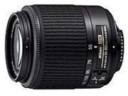 Nikon 2166 55-200 mm f/4-5.6G ED-IF AF-S DX VR Autofocus Zoom Lens