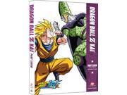 Dragon Ball Z Kai: Season 1 Pt. 7