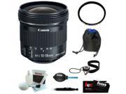 Canon EF-S 10-18mm f/4.5-5.6 IS STM Lens with 67mm UV Protector and Accessory Kit