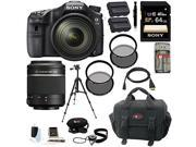 Sony A77II Digital SLR Camera with 16-50mm and 55-200mm Lenses plus 64GB Deluxe Accessory Kit