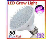E27 Red Blue 80 LED Bulb Energy Saving Hydroponic Plant Grow Light Lamp  for Garden Greenhouse 220V 3.8W