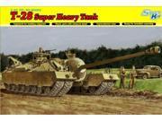 DRAGON MODELS United States Army T-28 Super Heavy Tank (Plastic model)
