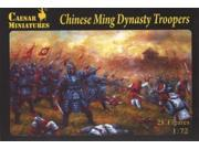 1/72 Chinese Ming Dynasty Troop PGHCO32 PEGASUS HOBBIES