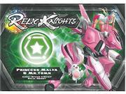 Princess Malya Game SPM141002 Ninja Divishion