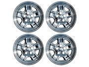 "Set of 4 16"" Chrome Hub Cap Wheel Skins: 2007 - 2012 Jeep Patriot 16x6 Inch 5 Lug Steel Rim -aftermarket: IMP/78X"