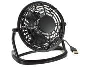Mini Portable USB Desktop Laptop Fan (Black)