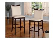 Set of 2 Ashley's Contemporary Counter Stool in Cream Finish by Sophia's Galleria