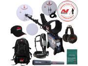 Minelab GPX 5000 Metal Detector with Exclusive Accessory Package