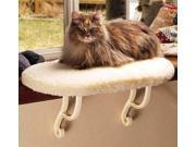 Thermo-Kitty Window Sill Lounger with Washable Cover