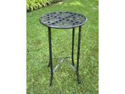 16 in. Iron Patio Side Table (Antique Black)