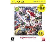 Mobile Suit Gundam Extreme VS (Playstation 3 the Best) Region Free (Japan Import)