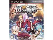 Eiyuu Densetsu ( The Legend of Heroes ) : Sen No Kiseki [Japan Import] PS3 Playstation 3