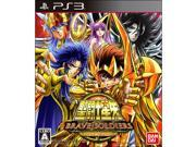 Saint Seiya : Brave Soldiers PS3 (Japan Import) Knights of the Zodiac Playstation 3