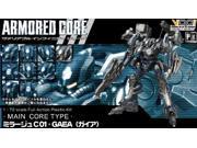 Mirage C01-GAEA (1/72 scale Plastic model) Kotobukiya Armored Core [JAPAN]