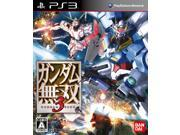 Gundam Musou 3 for Playstation 3 (Japanese Language Import)