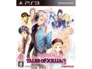 """Bandai Namco Tales of Xillia [Japan Import] First Award : """"15th Anniversary Product Code"""" & """"Ps3 Custom Theme All 10 Species Shipped Product Code"""