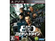 Binary Domain [Japan Import]