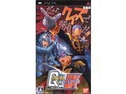 Quiz Mobile Suit Gundam Ton Senshi DX [Japan Import]